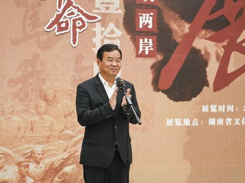 何报翔出席海峡两岸纪念辛亥革命110周年书画展开幕式1.jpg