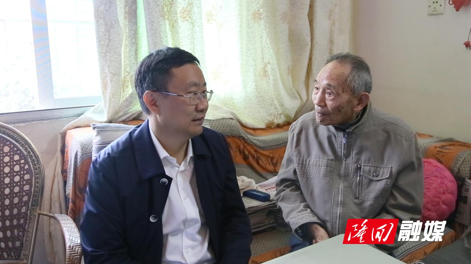 刘军杨韶辉走访慰问退休老干部