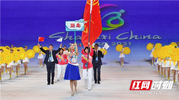 组图丨全国第十一届残特奥会在陕西西安开幕