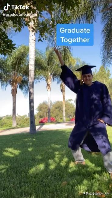 """因疫情毕业典礼取消,奥巴马、詹姆斯和全美高中生在TikTok""""一起毕业"""""""