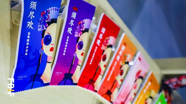 """伊利蝉联""""中国十大食品创新公司""""旗下每益添荣膺全球创新食品评鉴奖"""