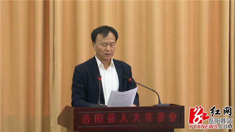 汤小娥讲话 (2).JPG