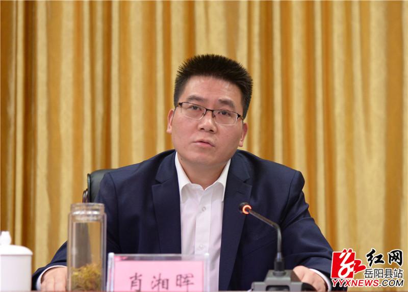 肖湘晖.JPG