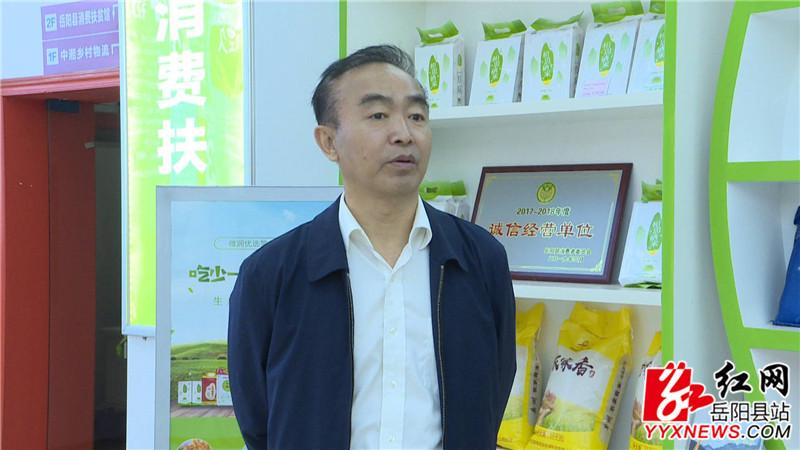 王保林 (2).JPG