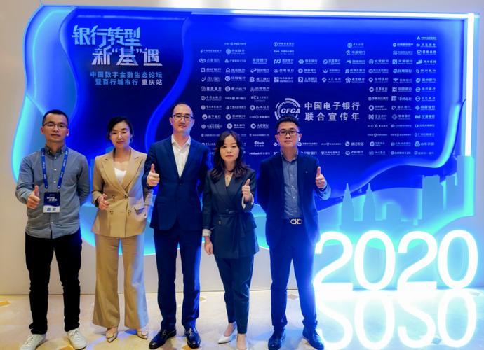 鼎翰文化银行支付立减平台项目核心团队负责人参会