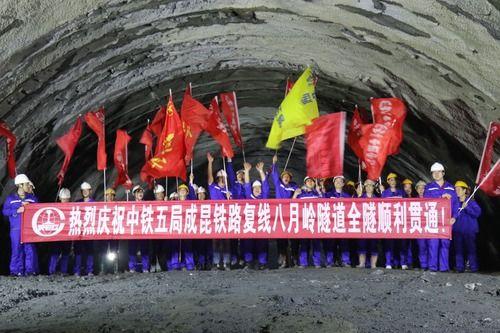 摩登3注册新成昆铁路八月岭隧道贯通