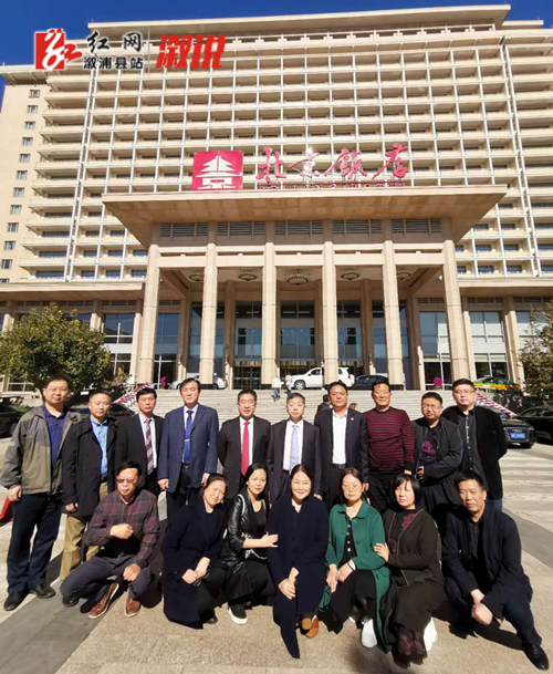 乌克兰国家医学科学院张阳德院士工作站多专科著名专家团队——在北京与济民医院合作签约