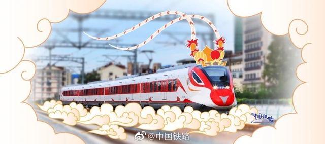"""赢咖3娱乐平台全国独有!""""美猴王""""动车组免费坐(图2)"""