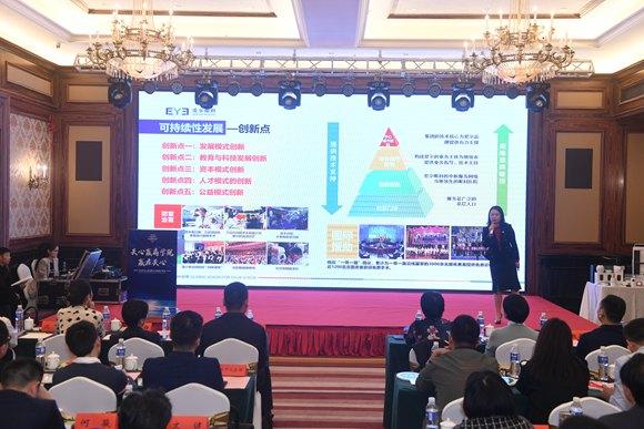 路演现场,企业代表们进行了精彩的项目展示和创新亮点的阐述。.JPG