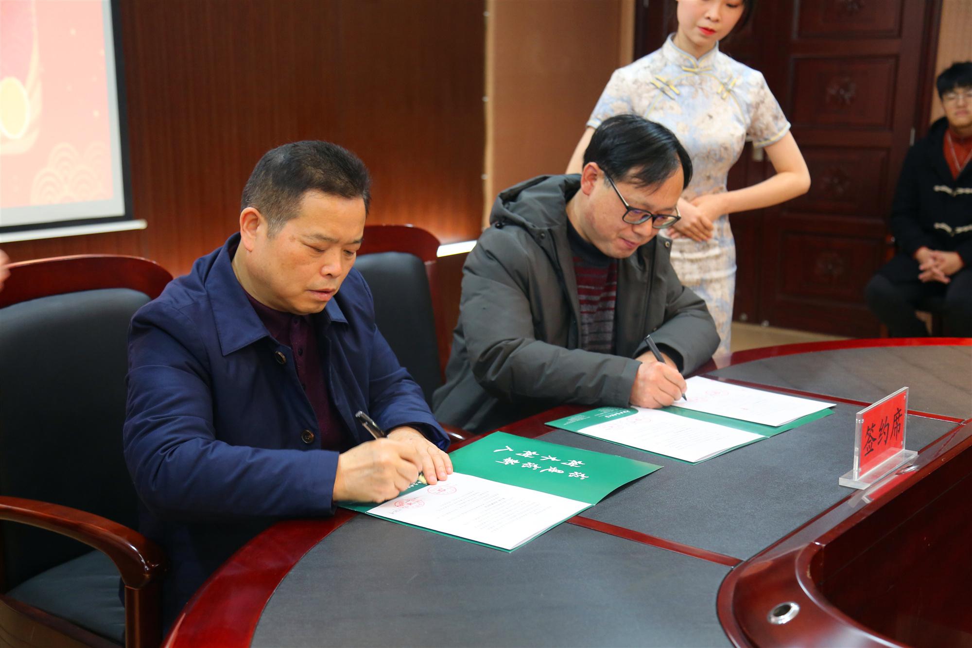 天心区市域社会治理课题研究室(中南林科大站)签约.JPG