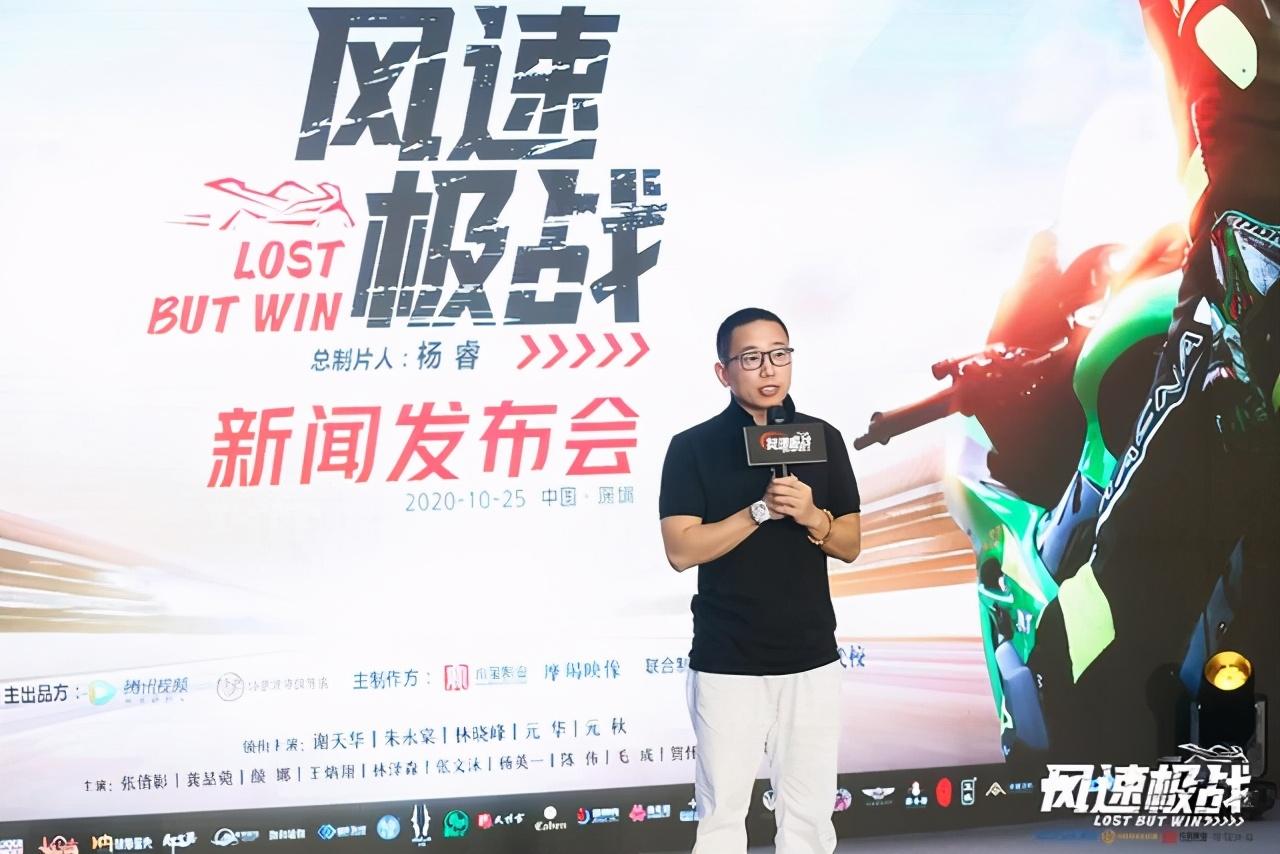 坤宝德传媒集团携手塔沟武校影视班打造国内首部摩托车赛车电影