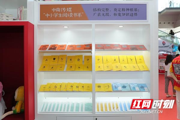 中小学生阅读书系.JPG