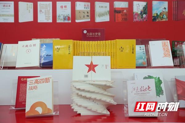 红色图书展.JPG