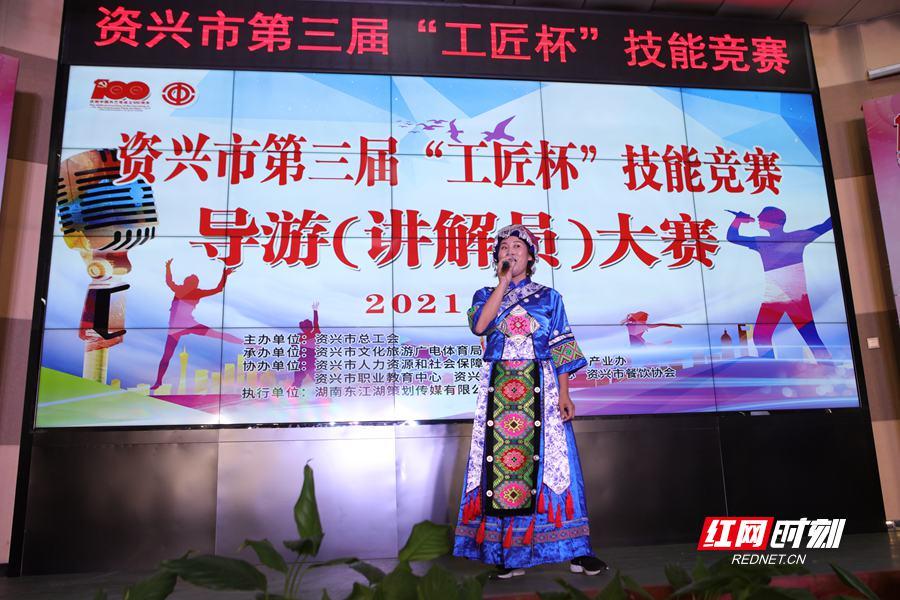 2021-6-1第三j届工匠杯技能大赛-职中- 飞鹰摄影424842.JPG