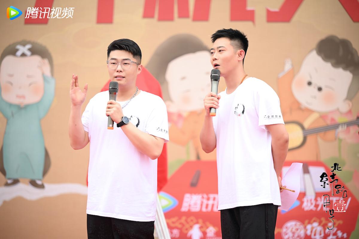 """《北纬路甲一号》开机 德云男团集体""""出逃""""万春社"""
