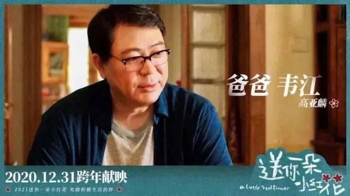 """30届华鼎奖谜底揭晓,除了刘德华和巩俐,我还关注另一对""""夫妻"""""""