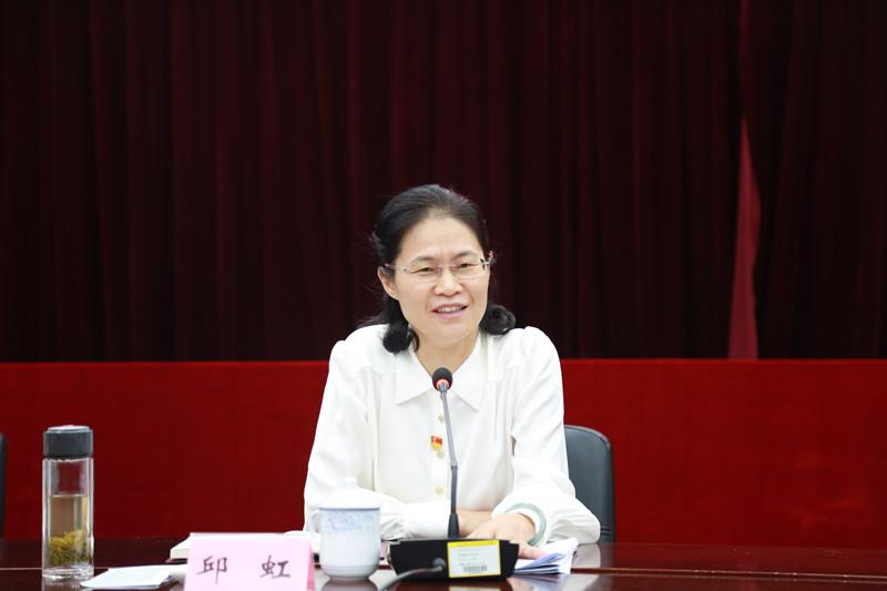 岳阳市直统战系统传达学习中国共产党岳阳市第八次代表大会精神2.JPG